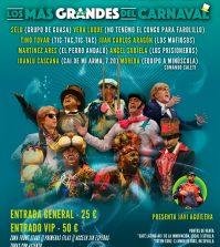 Los más grandes del carnaval, Auditorio Rocío Jurado.