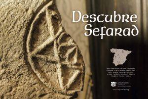 Exposición: DESCUBRE SEFARAD – Sevilla