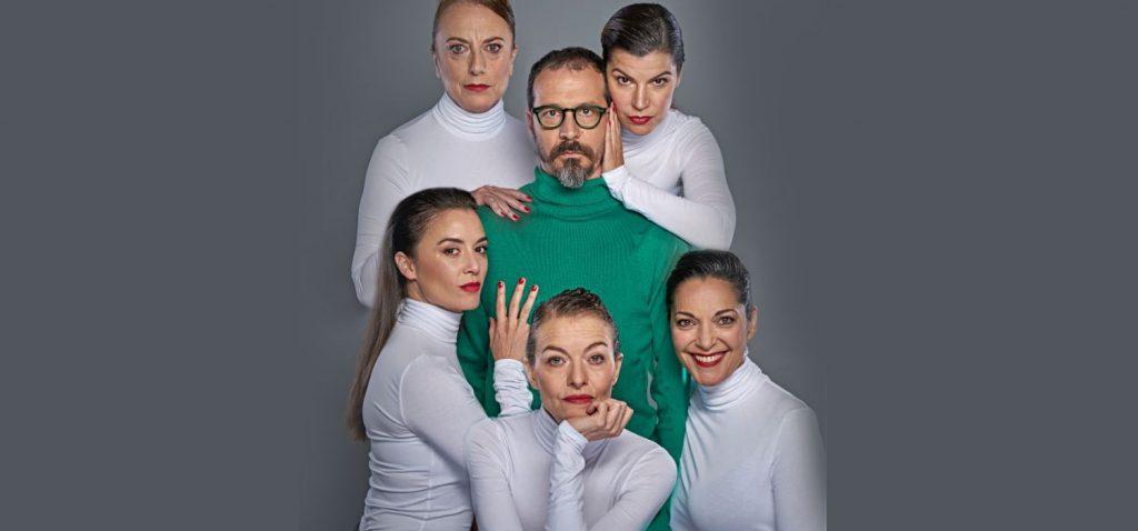 Todas las mujeres de Mariano Barroso y Alejandro Hernández Teatro Lope de Vega- Sevilla  2019