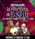 """Antología La Chirigota de """"El Selu"""". En El Teatro de Triana, Sevilla"""