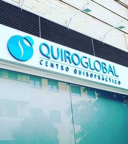 Precio Quiropráctico Sevilla | Mejor Centro Quiropráctico en Sevilla | Clínica Quiropráctica Sevilla