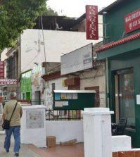 chinatown_sevilla1