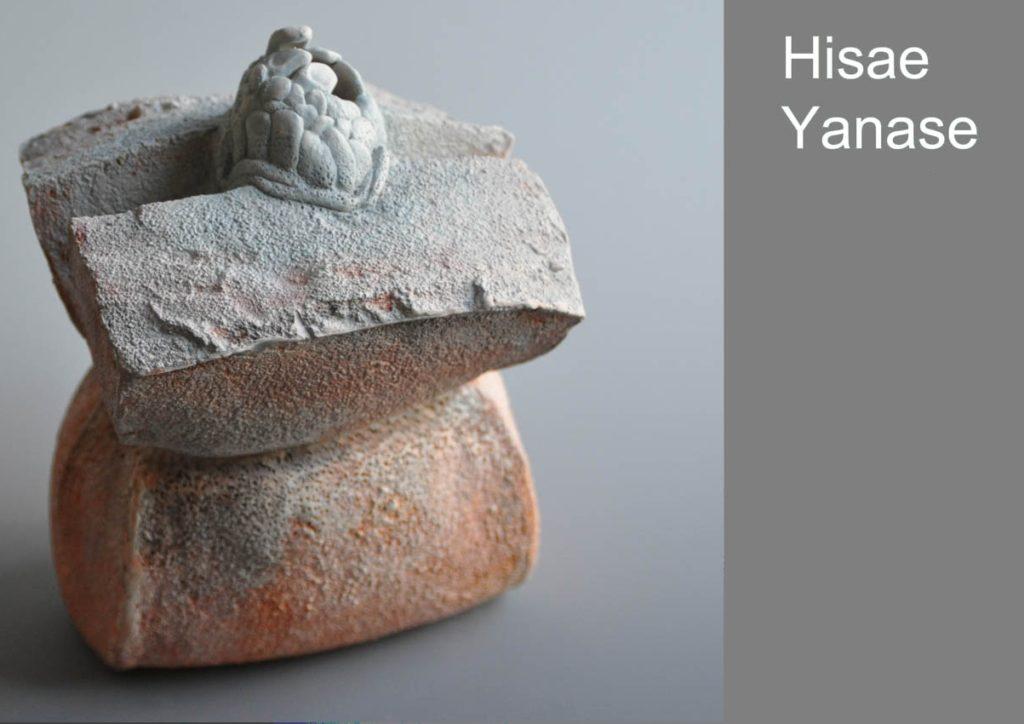 Exposición 'Tres mundos' de Hisae Yanase. Centro de Cerámica de Triana, Sevilla