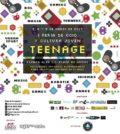 I Feria de Ocio y Cultura Joven: Teenage. En Centro Comercial Plaza de Armas, Sevilla
