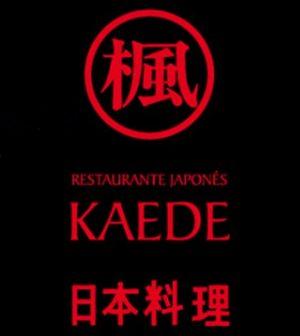 Restaurante Kaede. RESTAURANTE JAPONÉS SEVILLA | COMIDA JAPONESA SEVILLA