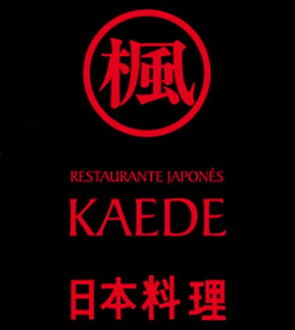 kaede-restaurante-japones-comida-japonesa-sevilla