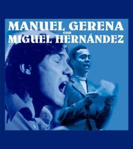 Manuel Gerena canta con Miguel Hernández. Teatro Lope de Vega, Sevilla.