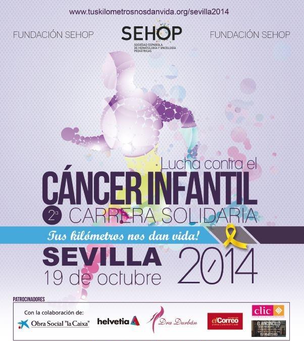 segunda-carrera-solidaria-cancer-infantil-sevilla