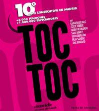 toc-toc-sevilla-2019-auditorio-box-cartuja